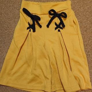 ニシマツヤ(西松屋)のワイドパンツ 95cm 黄色(パンツ/スパッツ)