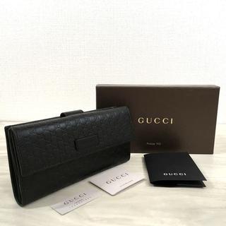 グッチ(Gucci)の未使用品 GUCCI Wホックウォレット ブラック 281(財布)