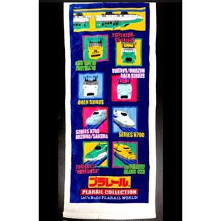 タカラトミー(Takara Tomy)のタカラトミー プラレール フェイスタオル 未使用(タオル/バス用品)