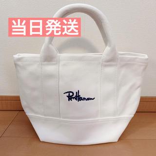Ron Herman - 最短発送☆新品 ロンハーマン トートバッグ ホワイト