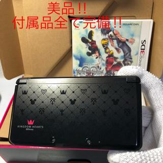 ニンテンドー3DS - ⭐️美品‼︎  キングダム ハーツ 3DS ドリーム ドロップ ディスタンス