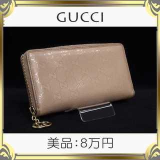 グッチ(Gucci)の【真贋査定済・送料無料】グッチの長財布・美品・本物・GGインプリメ・ピンク(財布)