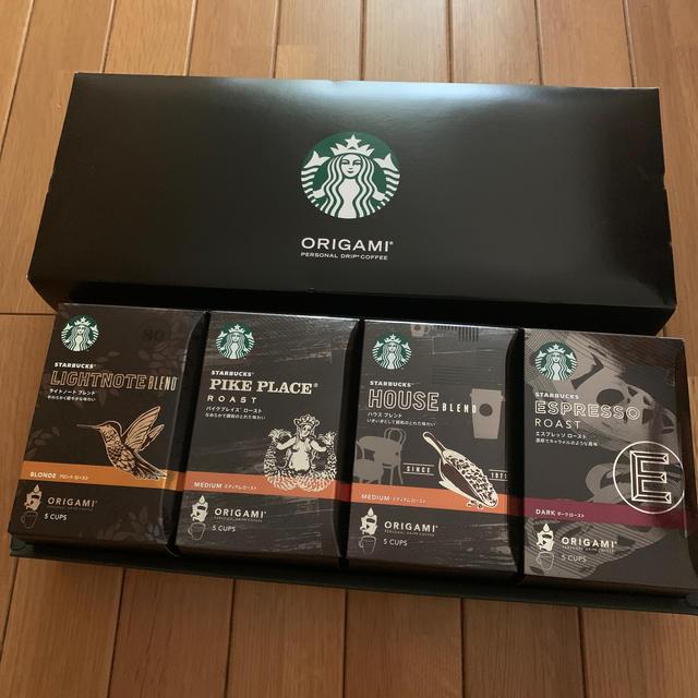 Starbucks Coffee(スターバックスコーヒー)のスターバックスコーヒー オリガミ 20個 食品/飲料/酒の飲料(コーヒー)の商品写真