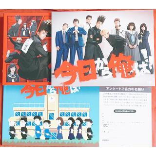 【専用】今日から俺は‼︎ Blu-ray BOX 7枚組(TVドラマ)