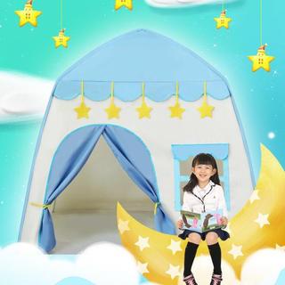 知育 子供用テント 子どもテント キッズテント ブルー男の子 ライト付き 公園(知育玩具)