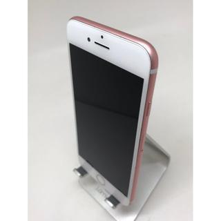 Apple - 【送料無料!即日発送!】SIMフリー iPhone7 256GB 3139 本体