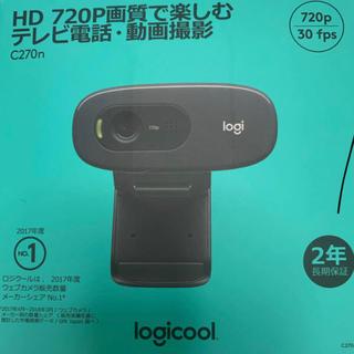 Logicool C270N ウェブカメラ ロジクール 新品