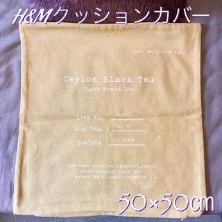 エイチアンドエム(H&M)のH&Mクッションカバー 50×50㎝ 黄色(クッションカバー)