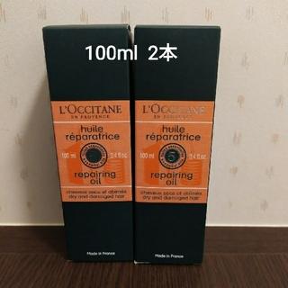 ロクシタン(L'OCCITANE)の新品 ロクシタン ファイブハーブス リペアリングヘアオイル 100ml 2本(ヘアケア)