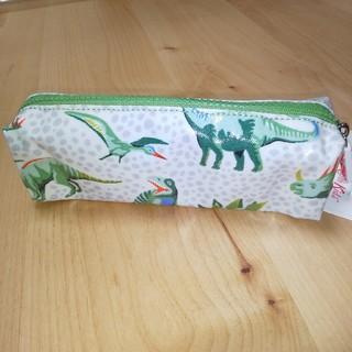 キャスキッドソン(Cath Kidston)の新品タグ付き キャスキッドソン 恐竜 ダイナソー ペンケース(ペンケース/筆箱)