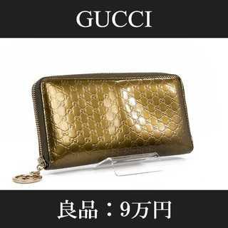グッチ(Gucci)の【全額返金保証・送料無料・良品】グッチ・ラウンドファスナー(D093)(財布)