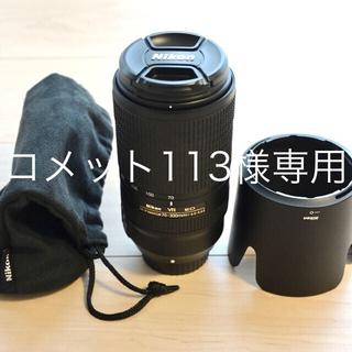 ニコン(Nikon)のニコンAF-P NIKKOR 70-300 f/4.5-5.6E ED VR  (レンズ(ズーム))