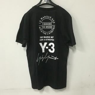 Yohji Yamamoto - Y-3 Yohji Yamamoto コットンTシャツ
