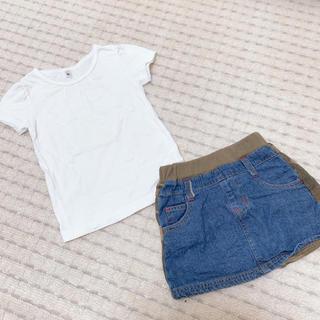 ニシマツヤ(西松屋)の西松屋 ❤︎ フリル袖 白Tシャツ & 迷彩柄 デニムスカート 2点セット(Tシャツ/カットソー)