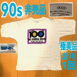 90s ヴィンテージ 非売品 NEOGEO ネオジオ SNK Tシャツ