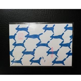 ミナペルホネン(mina perhonen)の【runrunrun】ミナペルホネン 人気柄ポストカード(使用済み切手/官製はがき)