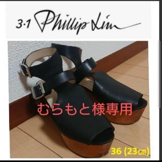 スリーワンフィリップリム(3.1 Phillip Lim)の3,1フィリップリム 本革 ウッドソール サンダル 厚底(サンダル)