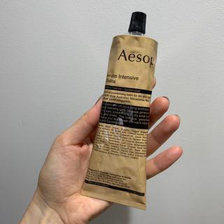 Aesop - 新品 未使用:Aēsop イソップ レジュビネイト ボディバーム
