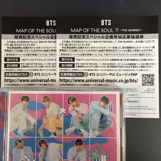 ボウダンショウネンダン(防弾少年団(BTS))のMAP OF THE SOUL : 7 ~THE JOURNEY~(K-POP/アジア)