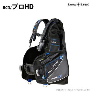 ダイビング・BCD・アクアラング・プロHD(MLサイズ)