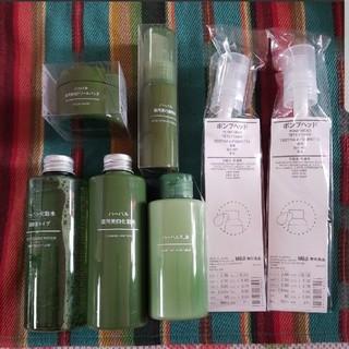 ムジルシリョウヒン(MUJI (無印良品))の無印良品セット(化粧水/ローション)