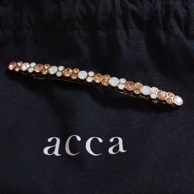 acca(アッカ)の春限定色 acca ベリーバレッタ レディースのヘアアクセサリー(バレッタ/ヘアクリップ)の商品写真