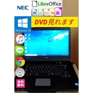NEC - NECノートパソコンwindows10 DVD見れます core i5