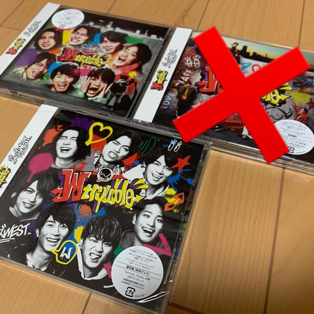 ジャニーズWEST(ジャニーズウエスト)のW trouble(初回盤A.通常盤) エンタメ/ホビーのCD(ポップス/ロック(邦楽))の商品写真