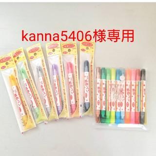 kanna5406様専用 布用染色ペン ツイン 16色 全色セット 清原(その他)