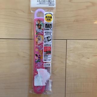 ディズニー(Disney)の新品未使用 ラプンツェル スライド式ハシ箱セット 日本製(カトラリー/箸)