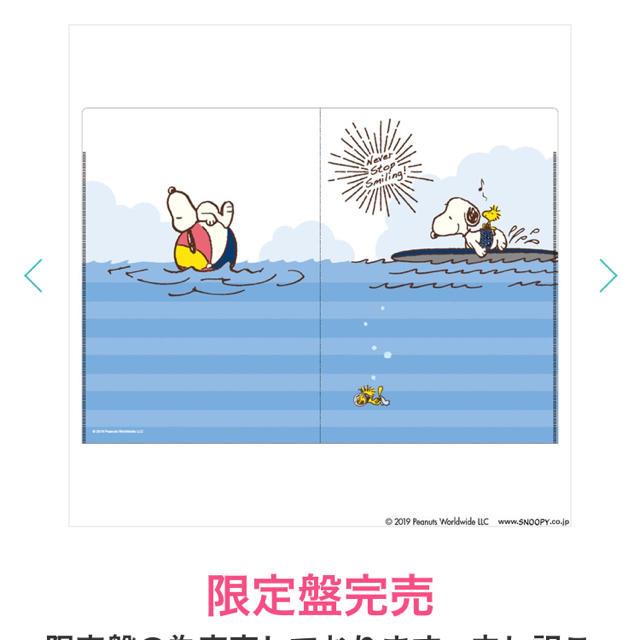 SNOOPY(スヌーピー)の新品未開封 スヌーピー ポンタカード  クリアファイル付き エンタメ/ホビーのおもちゃ/ぬいぐるみ(キャラクターグッズ)の商品写真