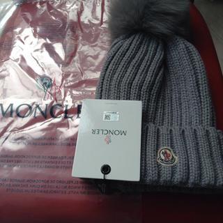 モンクレール(MONCLER)のニット 帽子 編み キャップ グレー(キャップ)