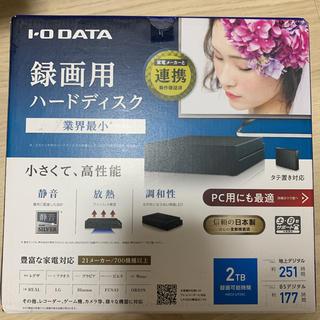 IODATA - 『新品未使用未開封』I・O DATA HDCZ-UT2KC