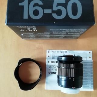 フジフイルム(富士フイルム)のフジノンレンズ XC16-50mmF3.5-5.6 OIS II ブラック(レンズ(ズーム))