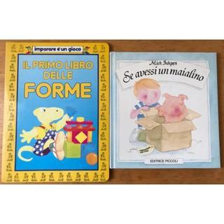 イタリア絵本・洋書絵本・イタリア語 2冊セット