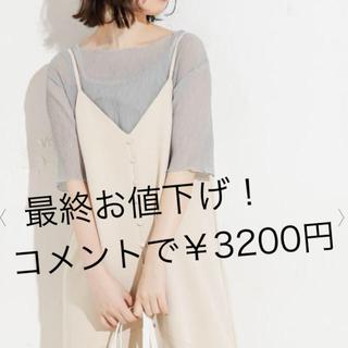 ナチュラルクチュール(natural couture)のくしゅくしゅシアーブラウス!(シャツ/ブラウス(半袖/袖なし))
