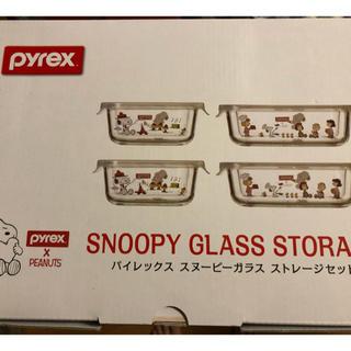 パイレックス(Pyrex)のスヌーピー パイレックス ガラスストレージ  4点セット(容器)