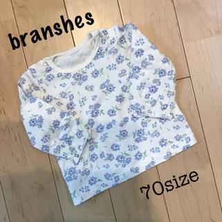 ブランシェス(Branshes)のbranshes ブランシェス  トップス 長袖 70(Tシャツ)