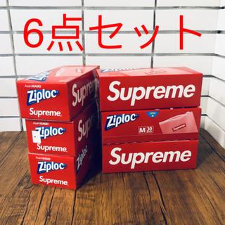 シュプリーム(Supreme)のsupreme Ziploc Bags シュプリーム ジップロック 6個セット(収納/キッチン雑貨)