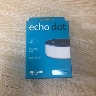 エコー(ECHO)のエコードット(スピーカー)