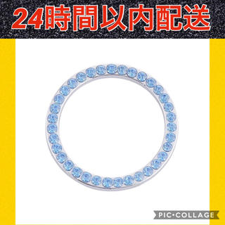 ☆エンジン プッシュ リング ブルー☆(車内アクセサリ)