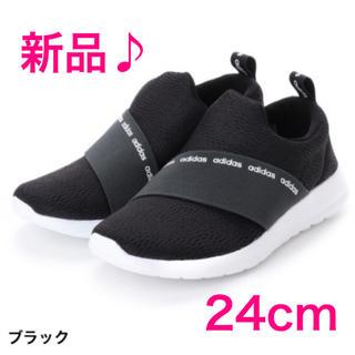 adidas - スニーカー adidas 24