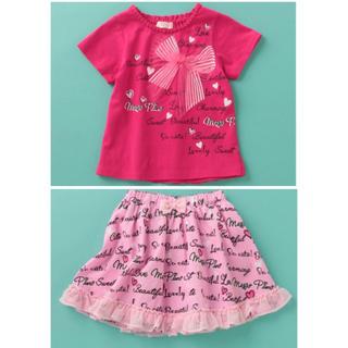 mezzo piano - 半額以下⭐️メゾピアノ ロゴリボン Tシャツ スカート 120 ピンク