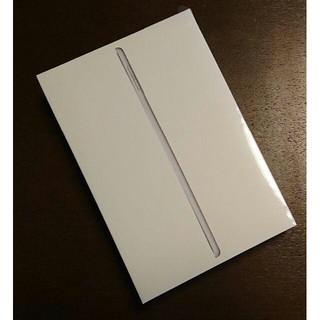 iPad - 新品 ドコモ iPad mini5 Silver Cellular 256GB
