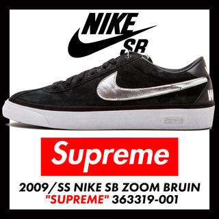 シュプリーム(Supreme)のNIKE SB ZOOM BRUIN SUPREME 363319-001 95(スニーカー)