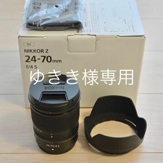 ニコン(Nikon)のニコンNIKKOR Z 24-70mm f/4 S (レンズ(ズーム))