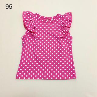ニシマツヤ(西松屋)の95  袖フリル Tシャツ(Tシャツ/カットソー)