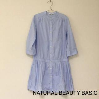 NATURAL BEAUTY BASIC - ★新品タグ付き★ 七分袖 シャツワンピース チュニック