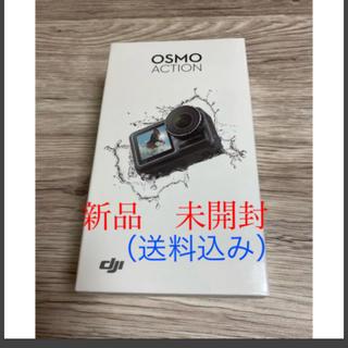 DJI Osmo Action  オスモアクション