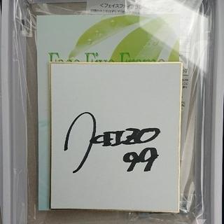 福岡ソフトバンクホークス - ソフトバンクホークス 川島選手 #99 直筆サイン 額付き